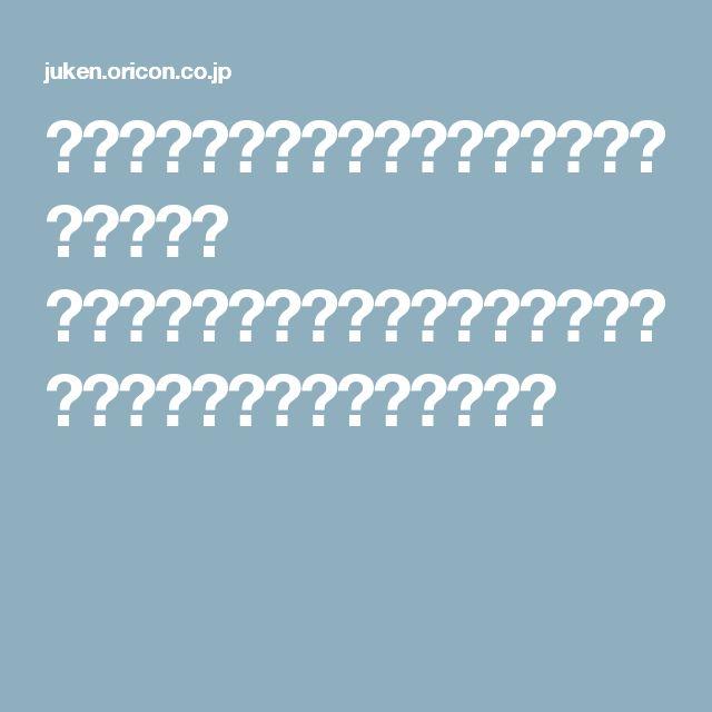 知っておくとかなり便利! 「性格」表す英単語 |英会話スクール関連ニュース|オリコン日本顧客満足度ランキング
