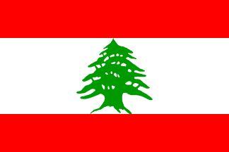Lebanon .@Jorge Cavalcante (JORGENCA)