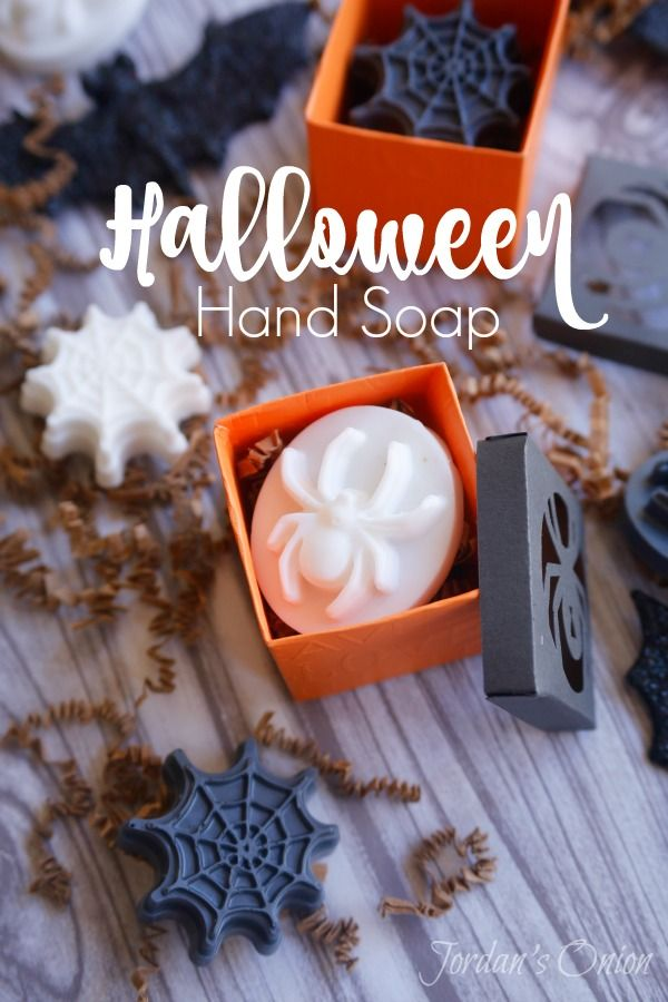 Jordan's Onion: Halloween Hand Soap