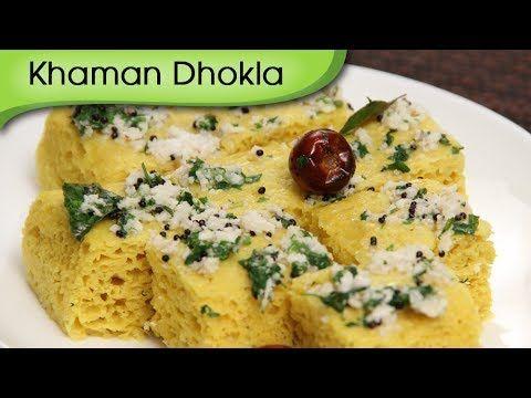 Vateli Dal na Khaman Recipe Video - Savory Sponge Cake By Bhavna - YouTube