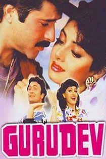 Gurudev (1993) Hindi Movie Online in HD - Einthusan Rishi Kapoor ,Anil Kapoor ,Sridevi Directed by Vinod Mehra Music by Rahul Dev Burman 1993 [U] ENGLISH SUBTITLE
