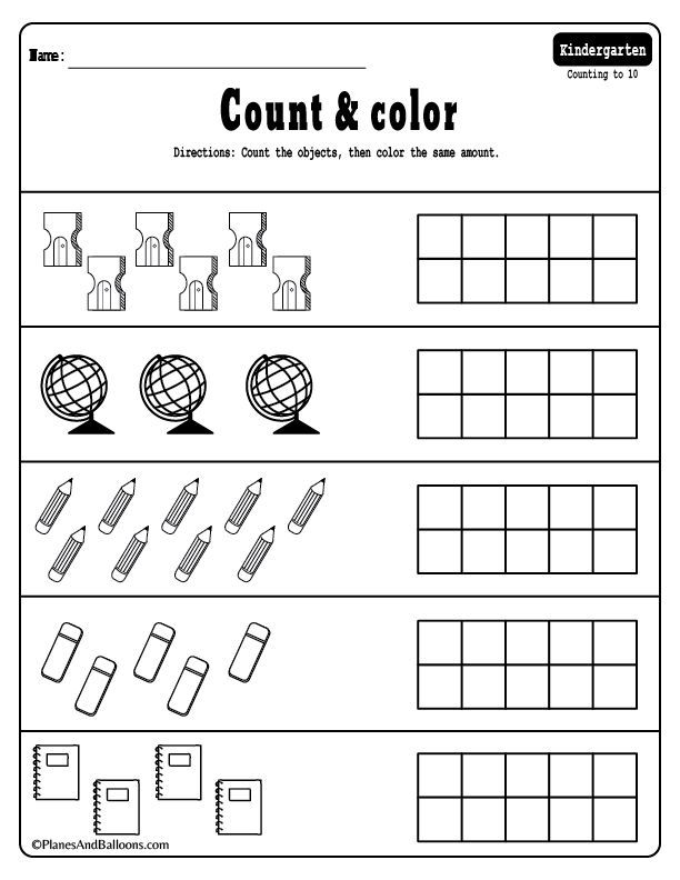 15 Kindergarten Math Worksheets Files To Download For