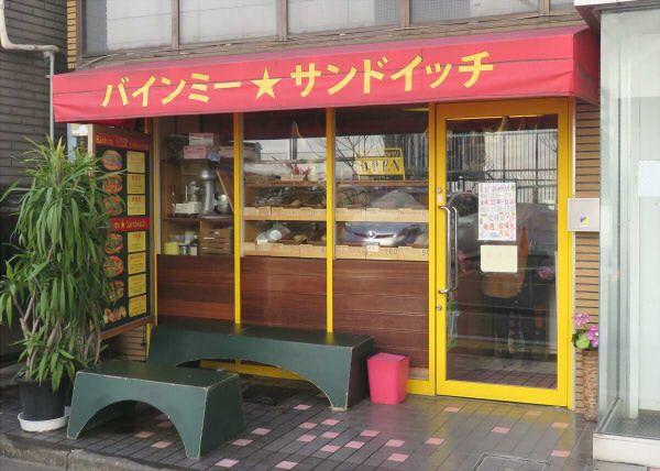 高田馬場「バインミー★サンドイッチ」店頭には、食べたり出来上がりを待ったりできるベンチがあります