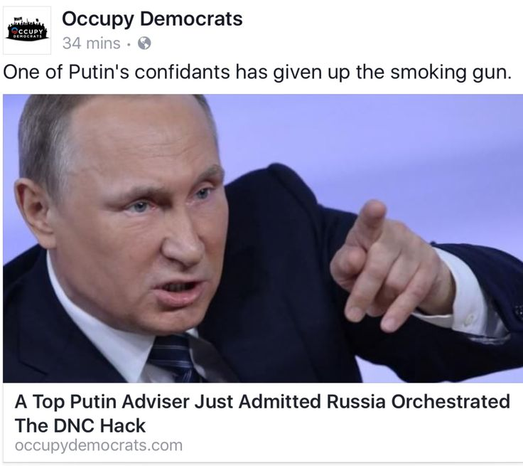 Ok DNC Leaders...what next? Now that it's painfully clear these Rotten Bastards Deliberately Interfered with the U.S. Election to help Trump win, what next? Where is the Outrage? Where are the calls for Investigations and/or finding a way to Stop The Illegitimate President Elect from taking the oath? This is truly an American Tragedy.