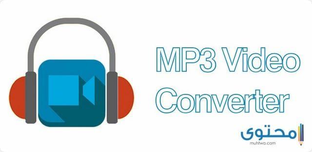 تطبيقات تحويل الفيديو الى صوت Mp3 للايفون Video Converter Video Android Game Apps