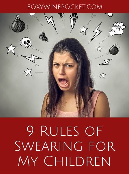 I use profanity in my writing. I also swear in casual conversation. But I don't generally curse in front of my kids. (I swear.) So naturally one might ask if I let my own kids swear… @foxywinepocket   humor   profanity
