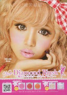 Azjatycki Cukier: 6 niezbędnych kosmetyków do wykonania makijażu gyaru