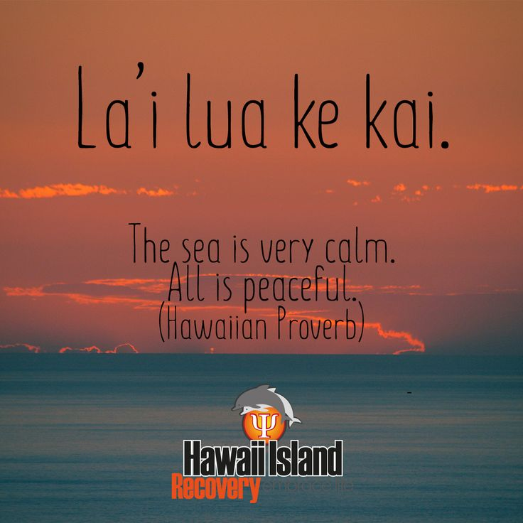 Why Not Recover In Paradise?  | www.hawaiianrecovery.com | #addiction #recovery #hawaiian #bigisland
