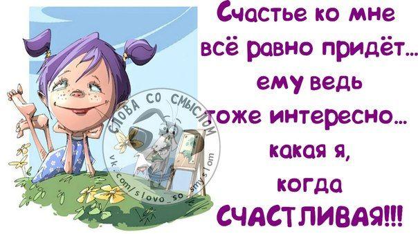 И снова юмор!... Обсуждение на LiveInternet - Российский Сервис Онлайн-Дневников