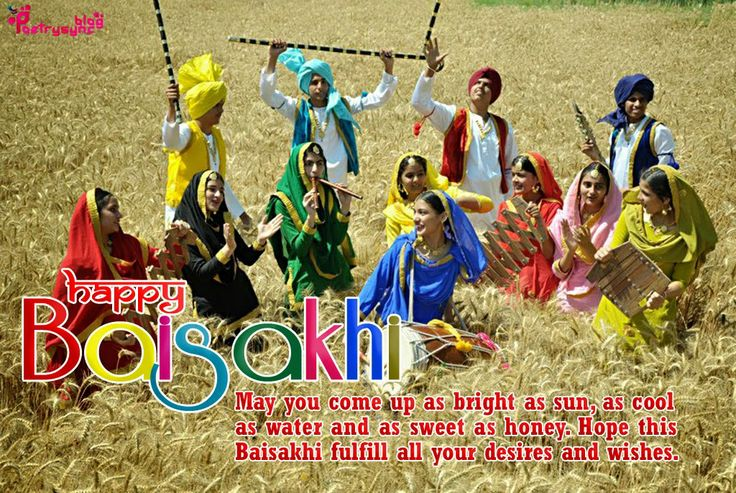 Happy Baisakhi Bhangra Image with Best Wishes SMS Message