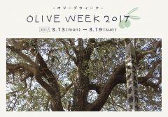 3月15日はオリーブの日 この日に合わせて小豆島でオリーブウィークが開催されます3月13日から19日ですよ この日は昭和25年に昭和天皇が小豆島に立ち寄られた日なんです 詳しくはこっちで読んでね http://ift.tt/2lCo6Ew 場所は道の駅小豆島オリーブ公園ぜひきてね  tags[香川県]