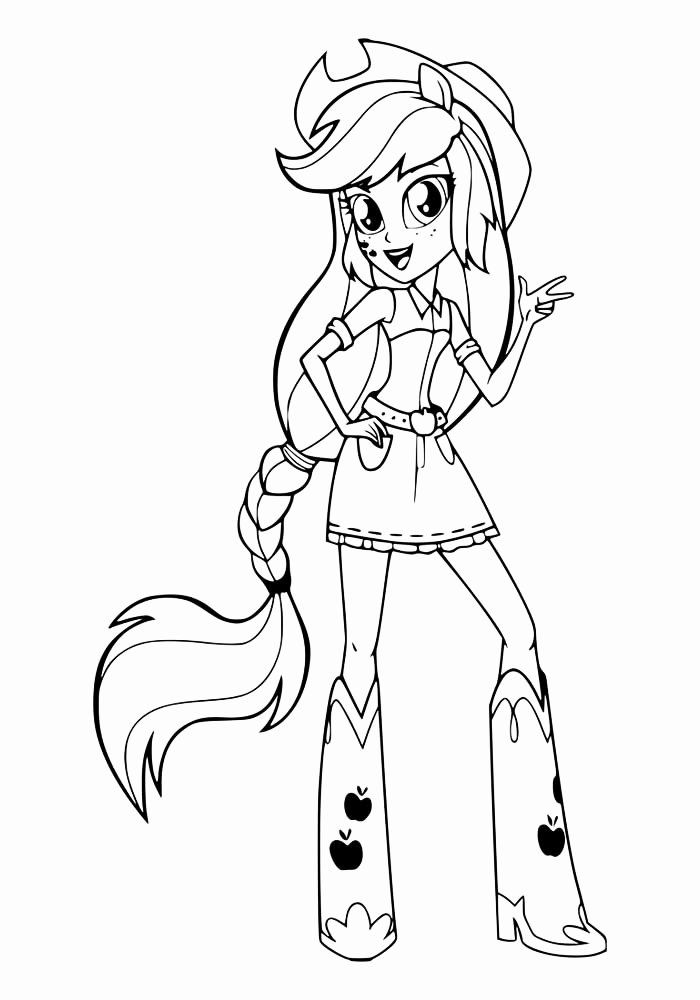 equestria girls coloring page lovely equestria girls