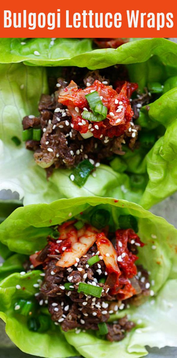 Bulgogi Lettuce Wraps - tender and thinly sliced beef bulgogi. This staple Korean appetizer is delicious and perfect as a light meal | rasamalaysia.com #ad @mccormickspice