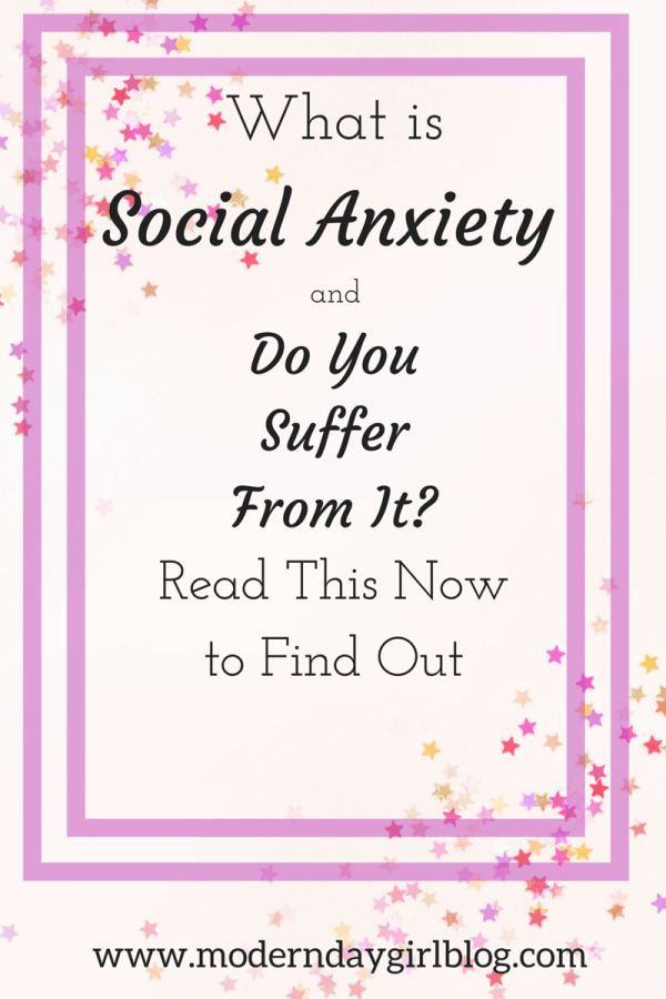 how to know whether you have anxiety