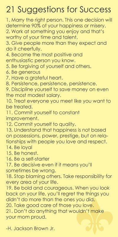 Success dballout: Words Of Wisdom, Good Things, Numbers One, Success Quotes, Sotrue, To Work, So True, Good Advice, Kid