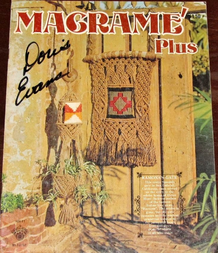 Vintage 1970s Macrame Plus Craft Instructions Book by Chie Abe, Chris Kennedy Indoor Outdoor Wall Hangings Patio Plant Pot Hangers 23 Pages by RosesPatternsEtc on Etsy