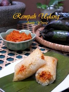 Aunty Young(安迪漾): 香辣虾糯米卷 Rempah Udang