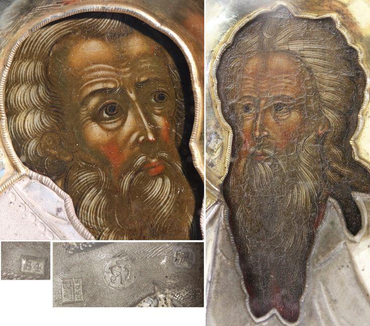 Икона складень Святой Николай Чудотворец с предстоящими Святыми епископом и…