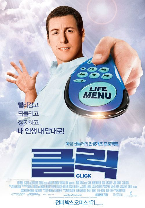 Click 2006 full Movie HD Free Download DVDrip