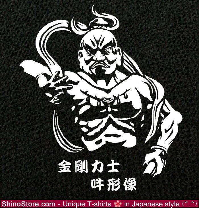 Kongorikishi T-shirt - The guard of Buddha - Nio, Japanese shirt from Japan
