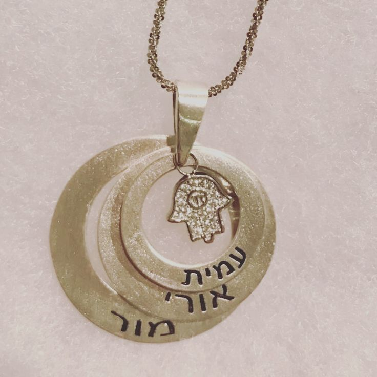Mother's Day beautiful necklace with kids names and lucky charm