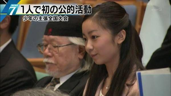 Love 日本海外反応