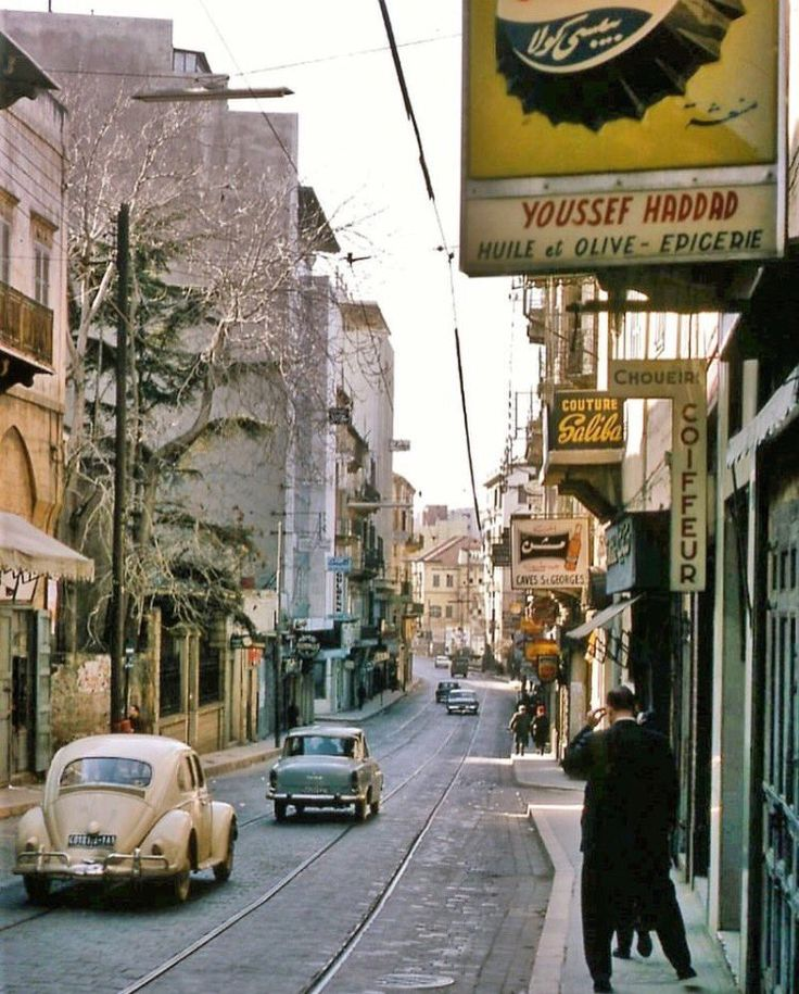 Beirut 1965  #LEBANON #لبنان Photo by Robert Zbib