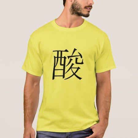 酸, Acid T-Shirt - tap to personalize and get yours