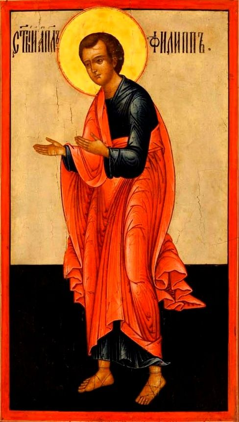 http://upload.wikimedia.org/wikipedia/commons/8/8f/Philip_the_Apostle_icon.jpeg