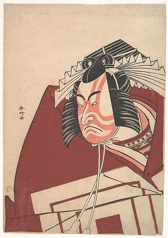 Ichikawa Danjuro V in a Shibaraku Performance  Katsukawa Shunkô  (Japanese, 1743–1812)  Period: Edo period (1615–1868) Date: ca. 1789 Culture: Japan Medium: Polychrome woodblock print; ink and color on paper