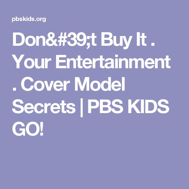 Don't Buy It . Your Entertainment . Cover Model Secrets | PBS KIDS GO!