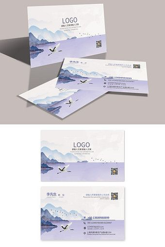 High End Atmospheric Tourism Real Estate General Business Card Template Pikbest Templates