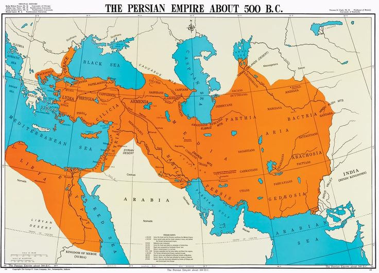 Map of the First Persian Empire (Achaemenid Empire) around 500 B.C.