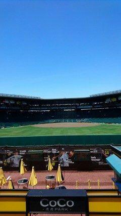 甲子園球場のバックスクリーンからの写真です ヶ月後には熱い闘いが始まります   高校野球#甲子園#夏#汗#