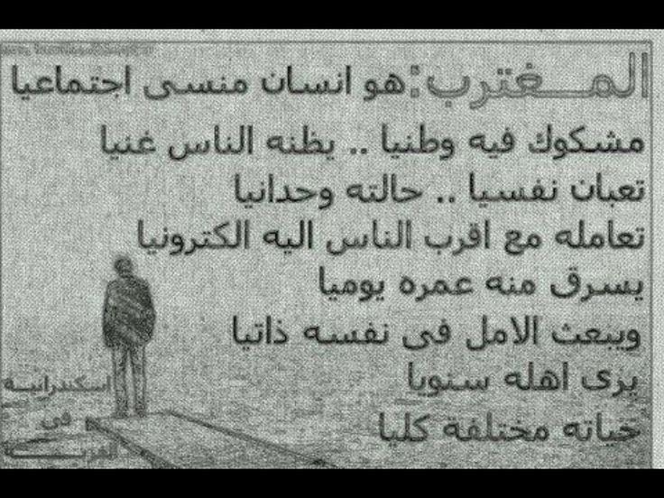 Pin De Thanaa Alkhatib En ابتهالات وأقوال مأثورة