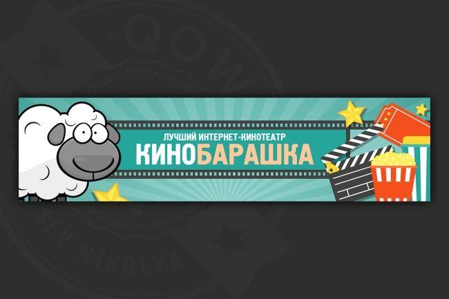 Оформлю сообщество Вконтакте 106 - kwork.ru