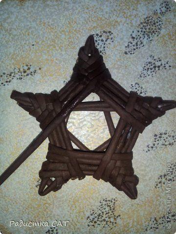 Craft Master Class Año Nuevo Weave producto ESTRELLAS DE PAPEL Papel de periódico tubos de papel 10 fotos: