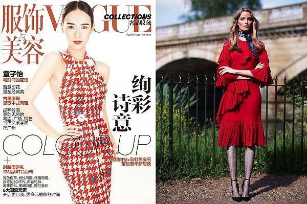 Vogue China | August 2015