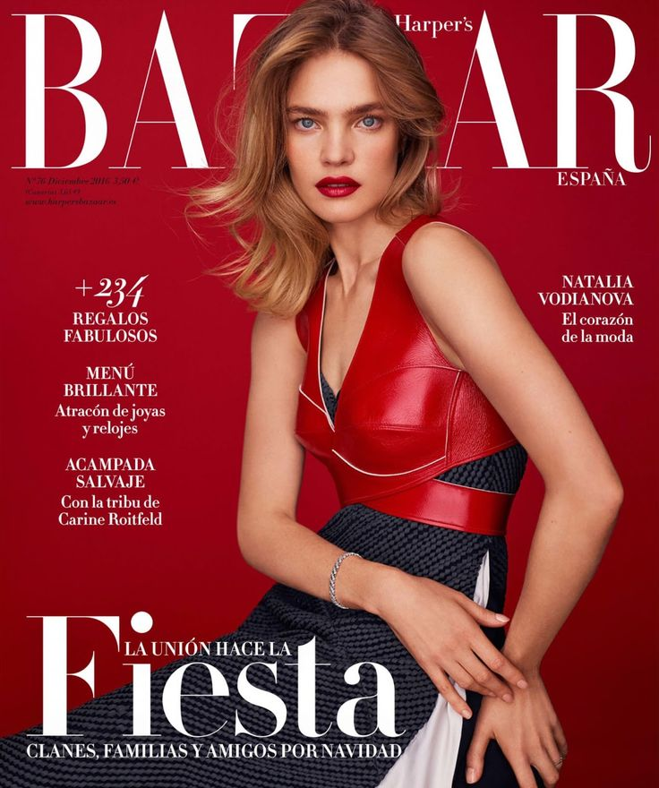 Natalia Vodianova by Thomas Whiteside for Harper's Bazaar Spain December 2016