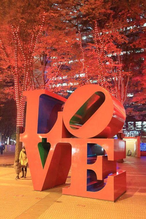 Love Sculpture in Shinjuku, Tokyo, Japan - Robert Indiana's LOVE 東京 新宿   by Jun…