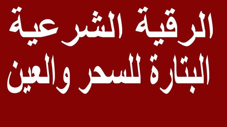 Pin On نور ذكر الله