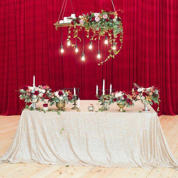 Свадьба Юли и Миши 19 Сентября | 14 фотографий