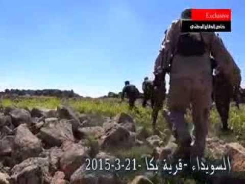 Syria war 2015 - Syrian Civil War