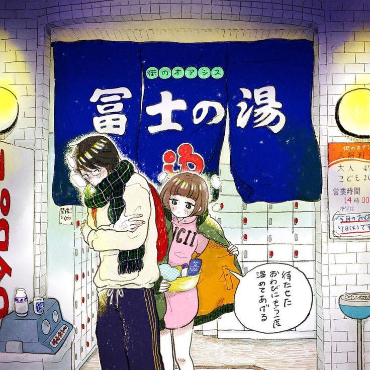 健気なきみは、世界一かわいいひと ・ ・  #女の子 #girl #イラスト #illustration #digital #drawing #art  #mangagirl #animeart #sai