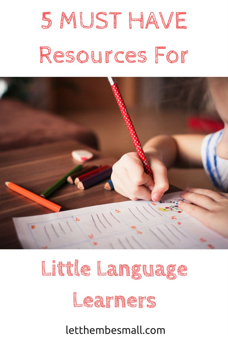 My 5 Must Have Resources for Little Language Learners.  Spanish pre-school resources, resources for learning Spanish with kids
