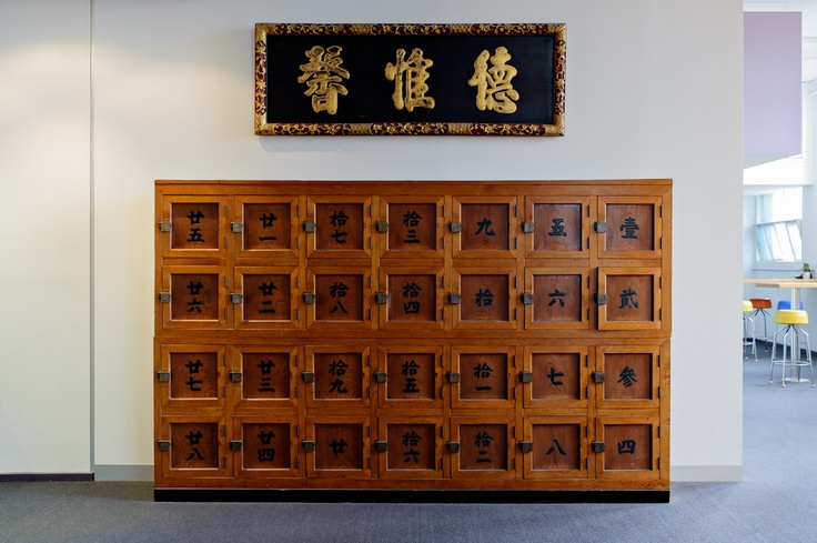 Chinese Medicine cabinets inside the SSNT student lounge