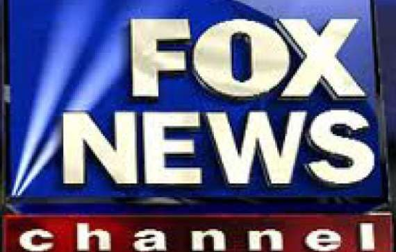 Download Image Fox News Logo PC, Android, IPhone And IPad Wallpapers