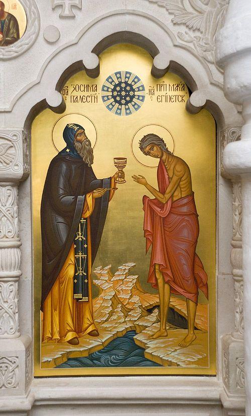 Неделя 5-я Великого Поста! Святой Преподобной Марии Египетской! http://www.pravoslavie.ru/1675.html