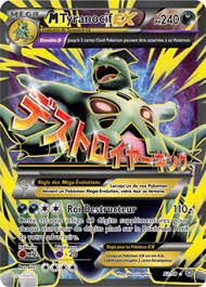 """Résultat de recherche d'images pour """"carte pokemon mega evolution ex a imprimer"""""""