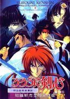 descargar Samurai X: La Pelicula